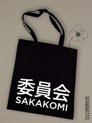 sakakomi_noir